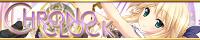 【クロノクロック】応援バナー