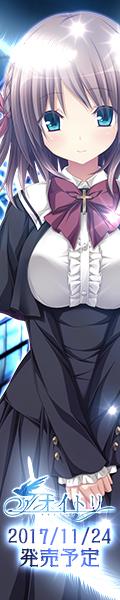 【アオイトリ】応援バナー